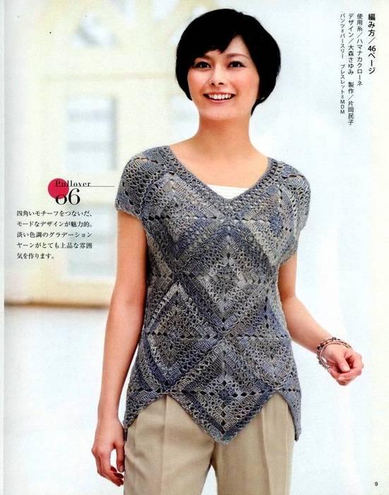 пуловер крючком/3071837_301 (551x700, 57Kb)