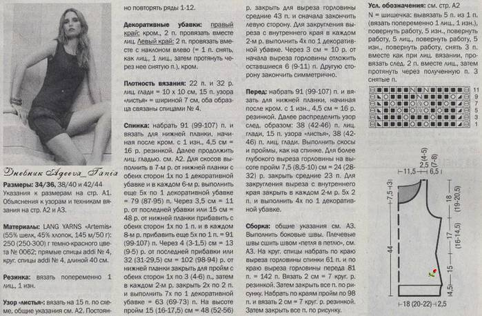 3qhVTjr6ua4 (700x458, 75Kb)