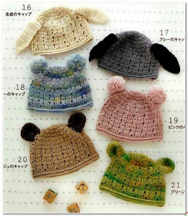 шапочки крючком/3071837_041 (607x700, 306Kb)