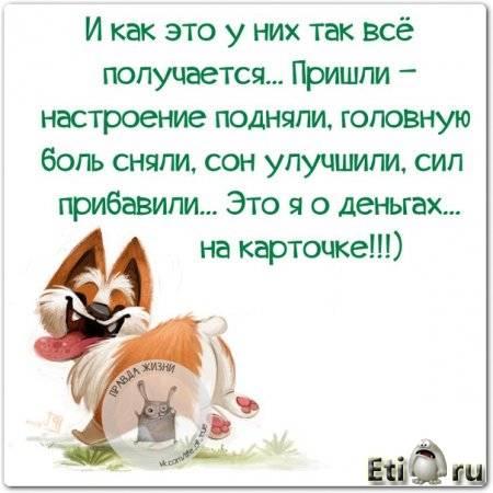 http://img1.liveinternet.ru/images/attach/d/1/135/406/135406107_23fb3a50f595f916eb6083b56dedb943.jpg