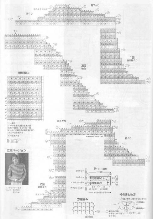 схема вязание крючком кардигана/3071837_022 (488x700, 192Kb)