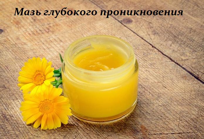 2749438_Maz_glybokogo_proniknoveniya (695x473, 557Kb)