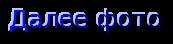 cooltext243667433273250 (173x44, 6Kb)