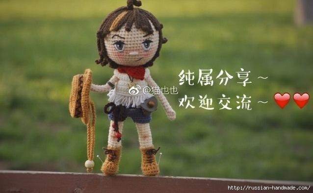 Вышиваем кукле глазки. Фото мастер-класс (7) (638x394, 131Kb)