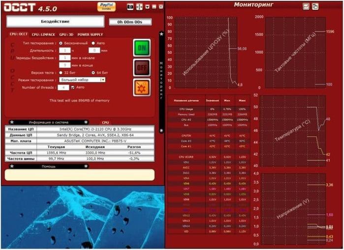 Kak-provesti-test-na-stabilnost-rabotyi-kompyutera-OCCT-Perestroika2-768x557 (700x507, 105Kb)