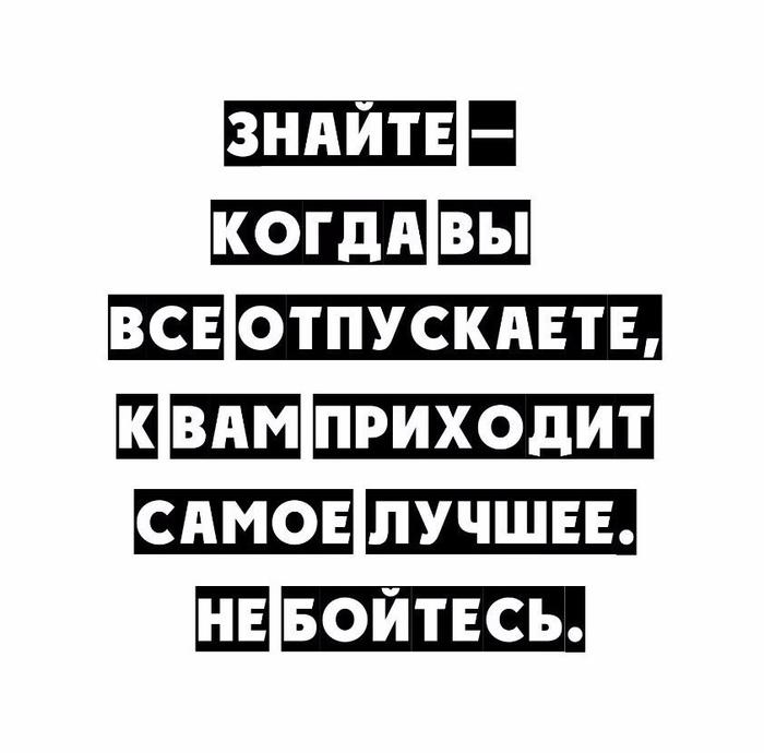 zUmB95eCyyA (700x690, 152Kb)