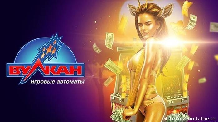 онлайн казино Вулкан/4121583_5765575 (700x393, 124Kb)