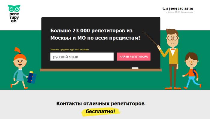1111 (700x397, 81Kb)