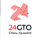 гто2 (170x160, 11Kb)