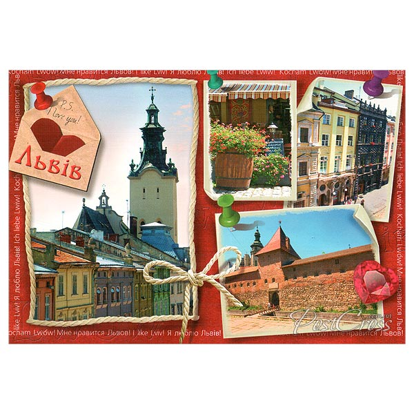 Postcross_postcard_lvov_16 (600x600, 90Kb)