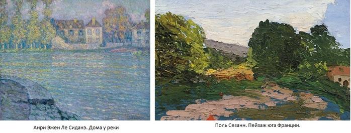 Пленэр, картина Сидане Анри ле Дома рядом с рекой (700x265, 96Kb)