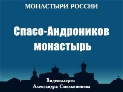 5107871_SpasoAndronikov_monastir (250x188, 41Kb)