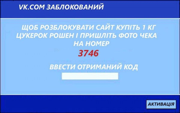 258799_600 (600x375, 38Kb)