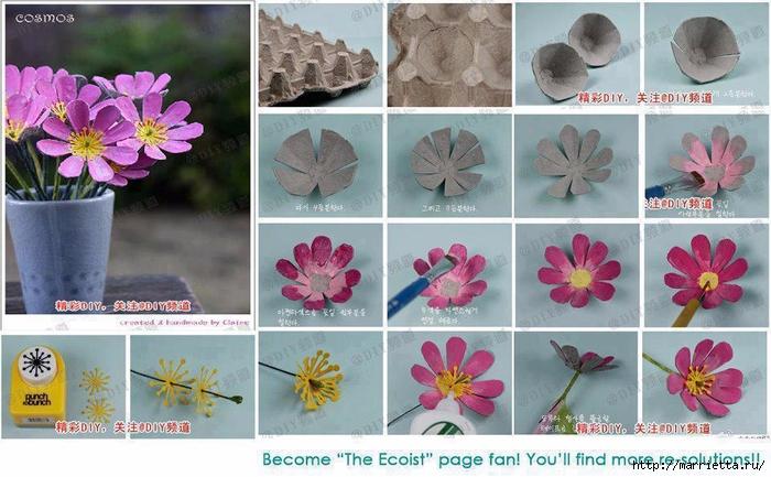 Цветы из картонных яичных лотков (1) (700x433, 262Kb)