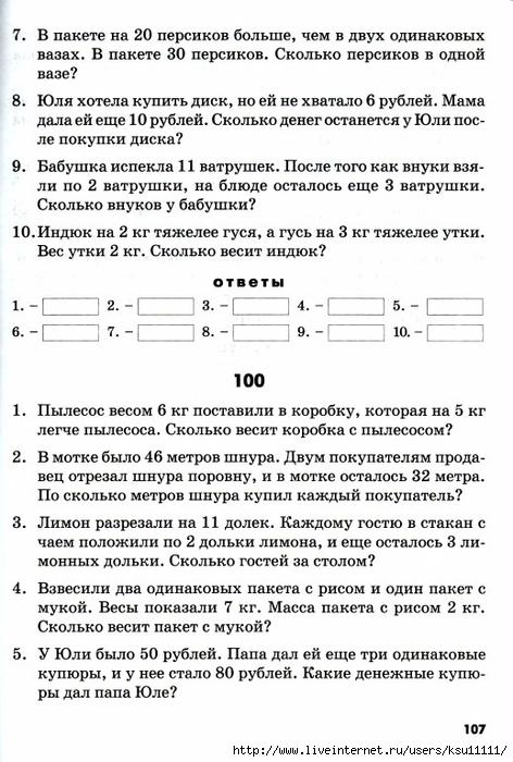 105 (472x700, 263Kb)
