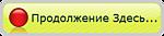 13 (150x33, 9Kb)