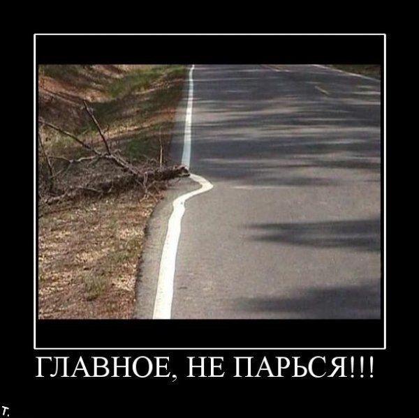 5019061_1373261056_www_radionetplus_ru12 (600x599, 123Kb)