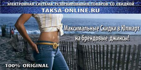 jeans (450x225, 40Kb)