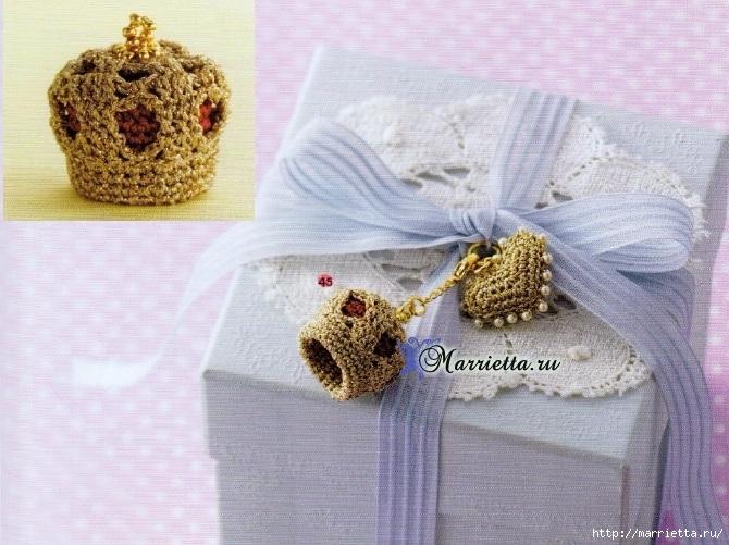 Золотой ключик, корона и сердечки крючком. Схемы (2) (670x501, 275Kb)