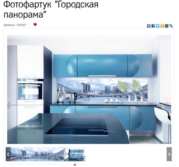 1868538_fotofartyk_gorodskaya_panorama (700x650, 374Kb)