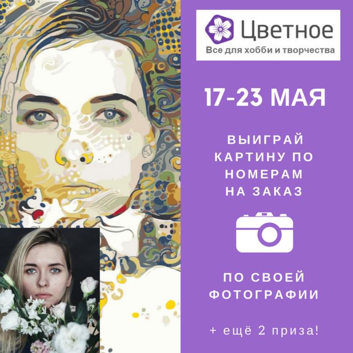 5918687_konkyrs_vk (700x700, 499Kb)