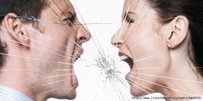 Как победить злость/6210208__1_ (700x350, 143Kb)