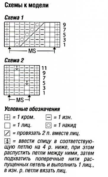 3256587_tynika_spicami2 (365x600, 37Kb)
