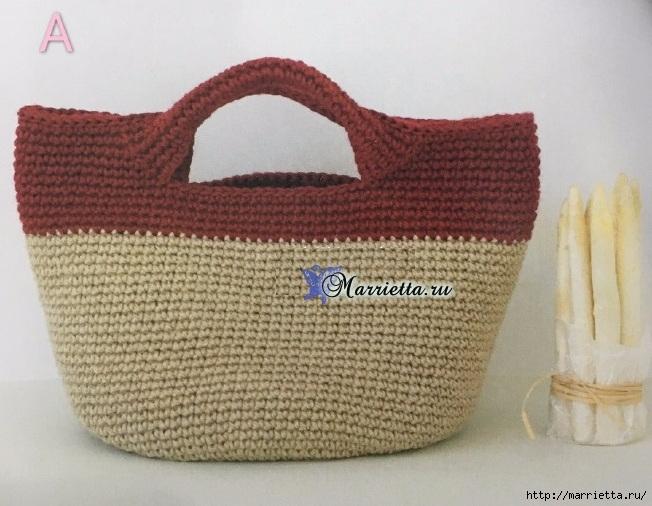 Летняя сумочка с ручками. Схема вязания крючком (1) (652x506, 219Kb)