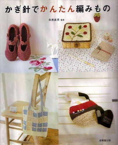 Много различных аксессуаров, для себя и для дома, крючок/3071837_Knitting (406x495, 53Kb)