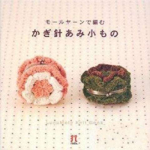 Тапочки, кошельки, сумочки, шапочки крючком/3071837_Lune_Molo_Knit_Book_kr (480x480, 157Kb)