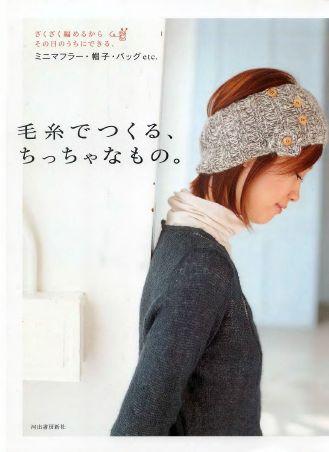 Шали, снуды, шапочки и многое другое крючком и спицами/3071837_Sachiyo_Fukao_2006_kr (329x452, 21Kb)