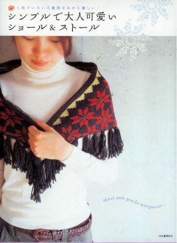 Шали, пончо, шарфы, спицами и крючком/3071837_Shawl__Stole__Poncho_marguerite_spkr (349x480, 26Kb)