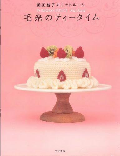 Вязание миниатюр - фрукты/3071837_Tokomo_Fujita_Knit_Room_kr (384x500, 16Kb)