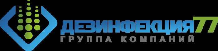 4208855_LogotipDezinfektsiya77 (700x166, 44Kb)