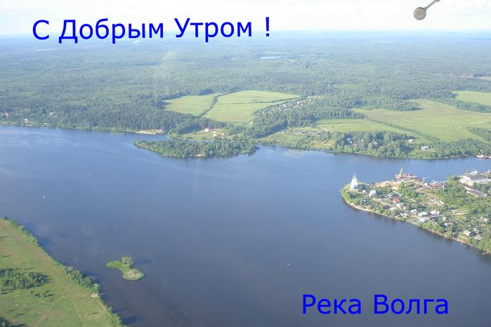 Волга (700x466, 410Kb)