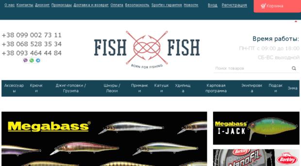 3937404_fishfish_com_ua (620x343, 32Kb)