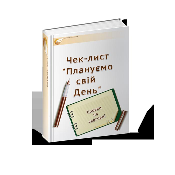 4337340_box1645141 (700x700, 184Kb)