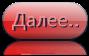 4897960_dfaa3d4e53f7 (89x56, 6Kb)