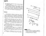 Превью Page_00015 (700x544, 246Kb)