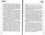 Превью Page_00023 (700x544, 362Kb)