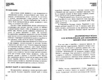 Превью Page_00034 (700x544, 312Kb)