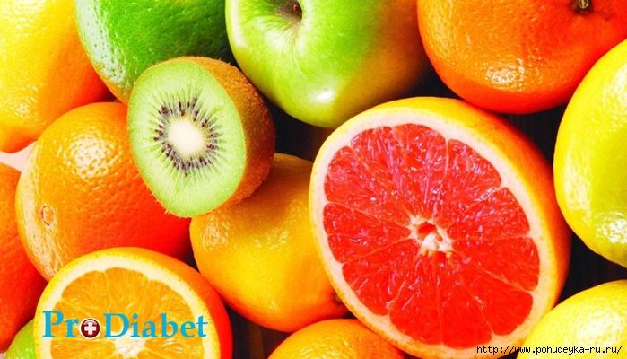 3925073_fruktypridiabete2_1_ (700x400, 262Kb)