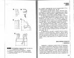 Превью Page_00062 (700x544, 259Kb)