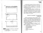 Превью Page_00068 (700x544, 226Kb)