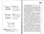 Превью Page_00072 (700x544, 267Kb)
