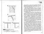 Превью Page_00074 (700x544, 253Kb)