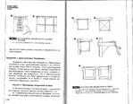 Превью Page_00090 (700x544, 214Kb)