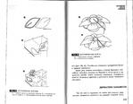 Превью Page_00126 (700x544, 189Kb)