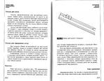 Превью Page_00136 (700x544, 260Kb)