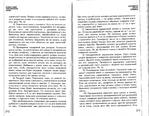 Превью Page_00141 (700x544, 345Kb)